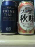 ビール新発売.jpg